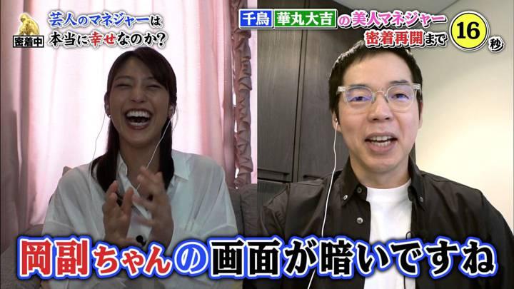 2020年06月01日岡副麻希の画像02枚目