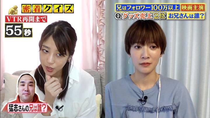 2020年06月01日岡副麻希の画像12枚目