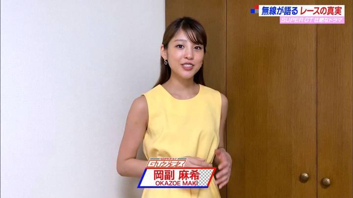 2020年06月07日岡副麻希の画像03枚目