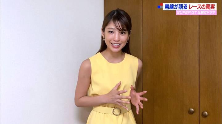 2020年06月07日岡副麻希の画像04枚目