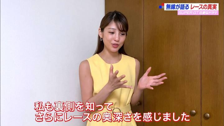 2020年06月07日岡副麻希の画像05枚目