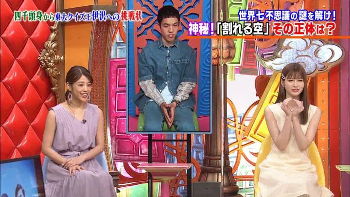 2020年06月17日岡副麻希の画像04枚目