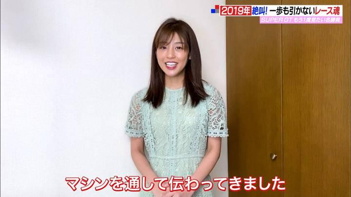 2020年06月21日岡副麻希の画像03枚目