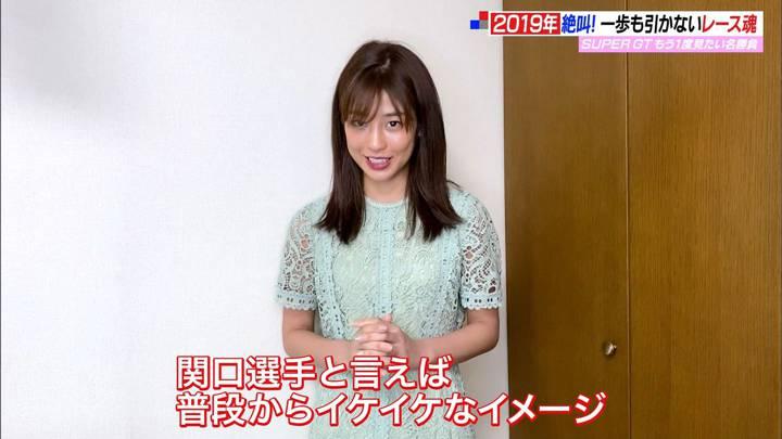 2020年06月21日岡副麻希の画像04枚目