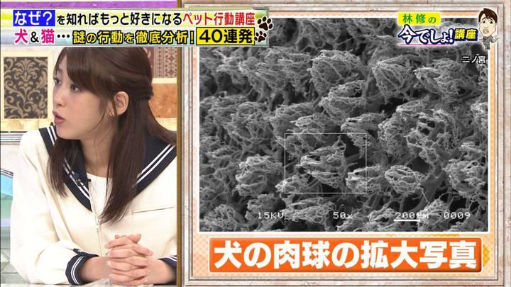 2020年06月23日岡副麻希の画像14枚目