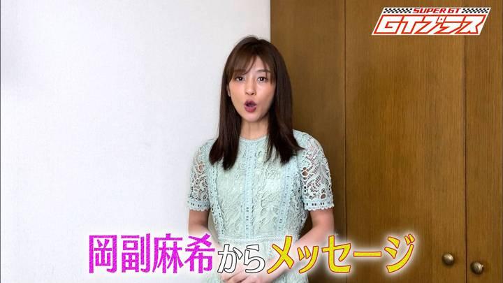 2020年06月28日岡副麻希の画像02枚目