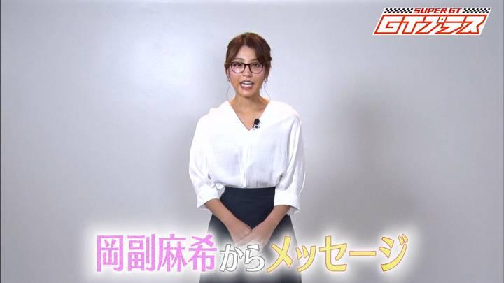 2020年07月12日岡副麻希の画像01枚目