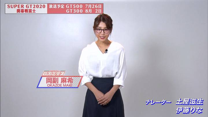 2020年07月12日岡副麻希の画像02枚目