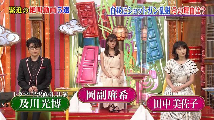2020年07月15日岡副麻希の画像01枚目