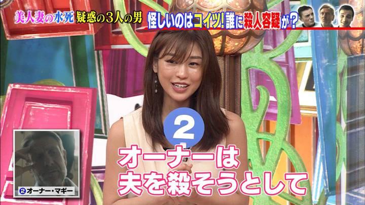 2020年07月15日岡副麻希の画像04枚目