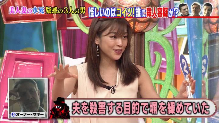 2020年07月15日岡副麻希の画像06枚目