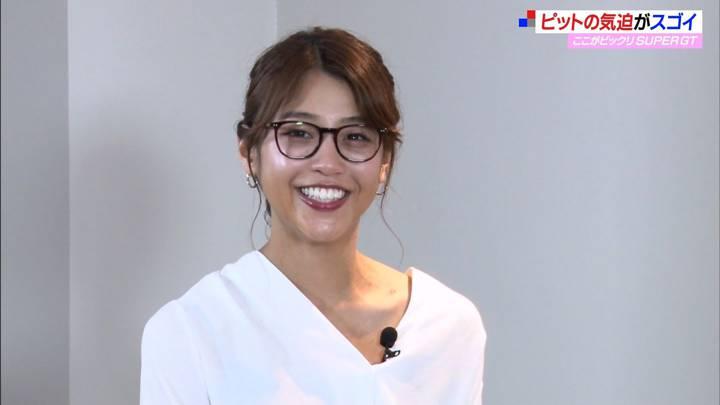 2020年07月19日岡副麻希の画像10枚目