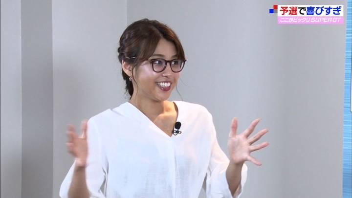 2020年07月19日岡副麻希の画像11枚目