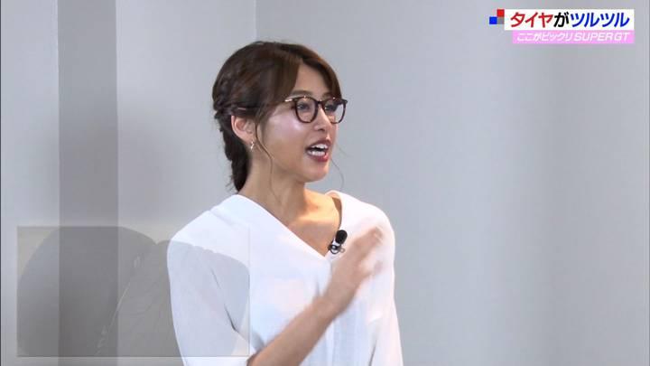 2020年07月19日岡副麻希の画像16枚目