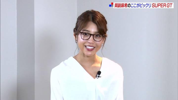 2020年07月19日岡副麻希の画像17枚目