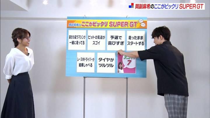 2020年07月19日岡副麻希の画像19枚目
