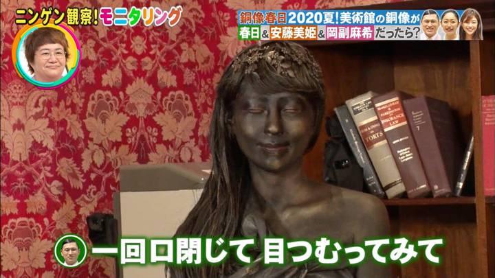 2020年07月30日岡副麻希の画像12枚目