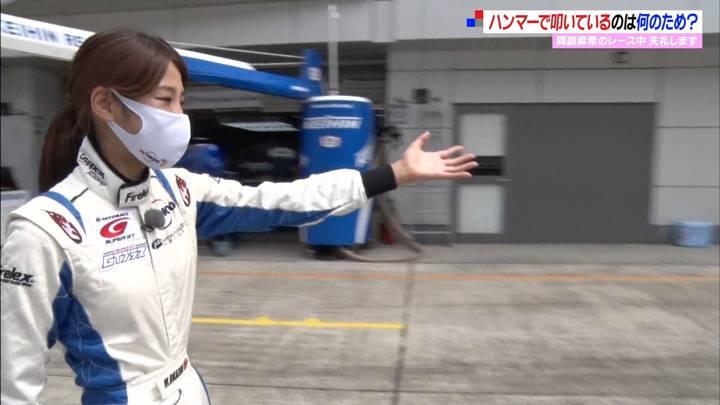 2020年08月16日岡副麻希の画像04枚目