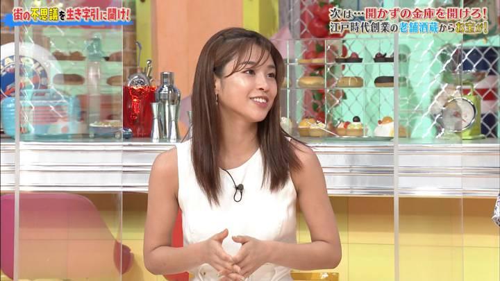 2020年08月21日岡副麻希の画像09枚目
