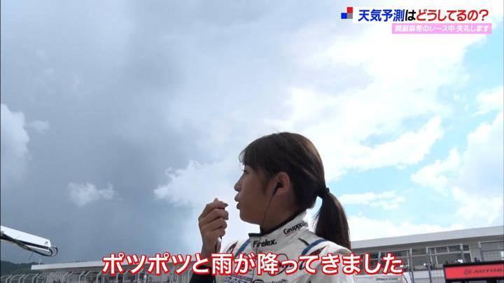 2020年08月23日岡副麻希の画像08枚目