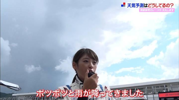 2020年08月23日岡副麻希の画像09枚目
