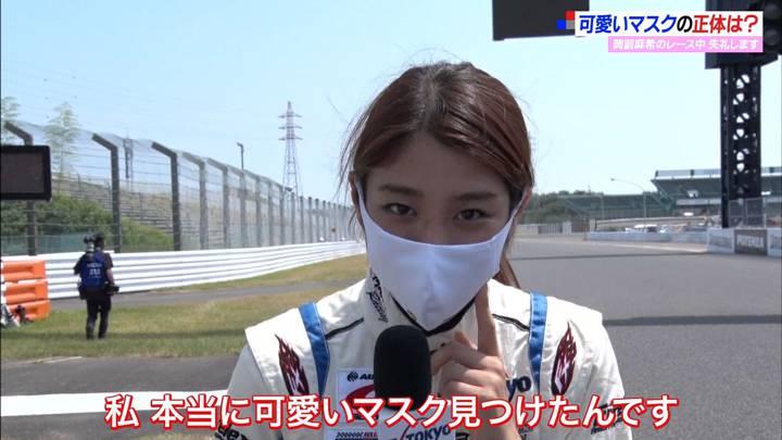 2020年09月06日岡副麻希の画像06枚目