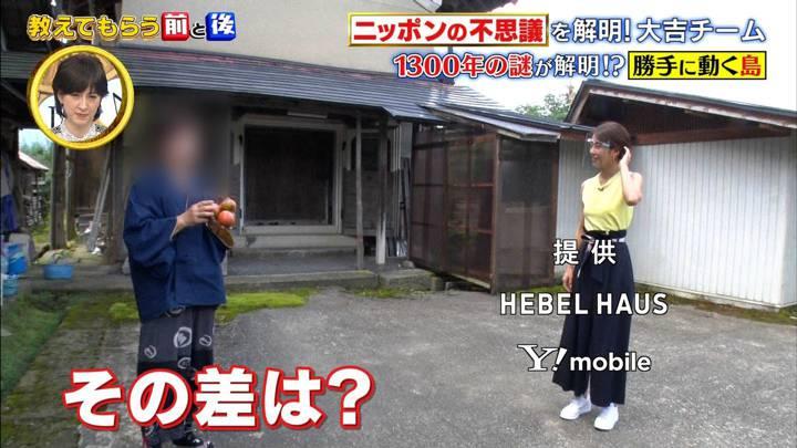 2020年09月08日岡副麻希の画像03枚目