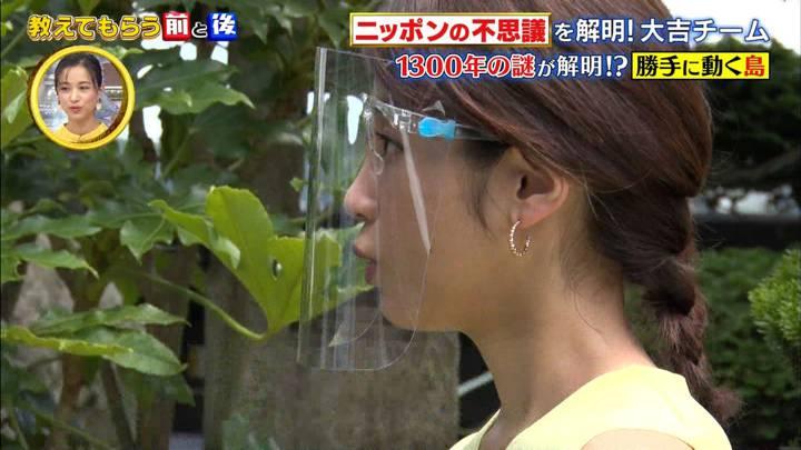 2020年09月08日岡副麻希の画像04枚目