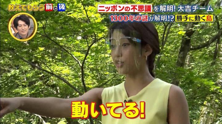 2020年09月08日岡副麻希の画像06枚目