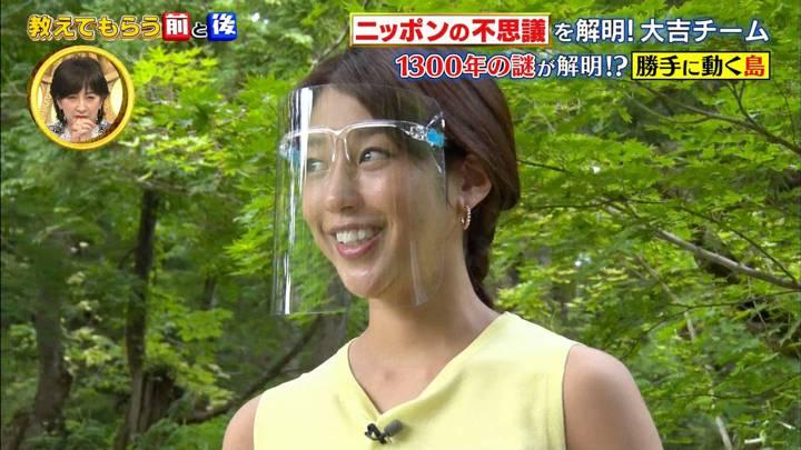 2020年09月08日岡副麻希の画像09枚目