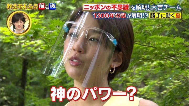 2020年09月08日岡副麻希の画像10枚目