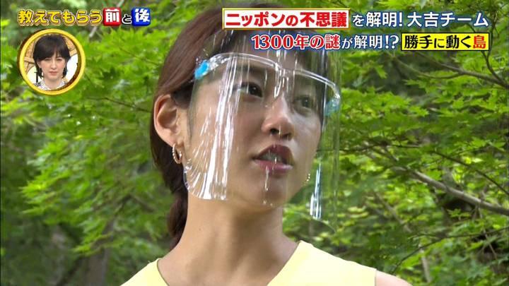 2020年09月08日岡副麻希の画像11枚目