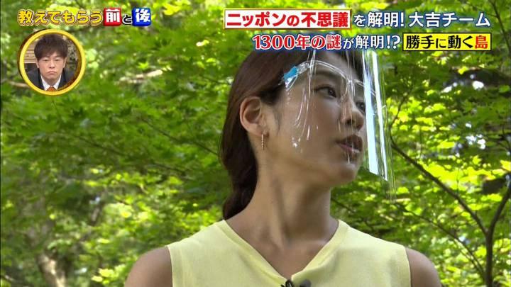 2020年09月08日岡副麻希の画像12枚目