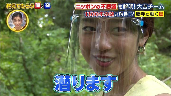 2020年09月08日岡副麻希の画像14枚目