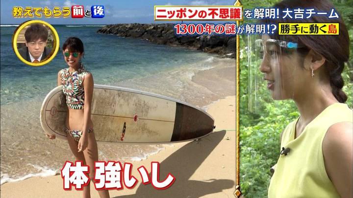 2020年09月08日岡副麻希の画像15枚目