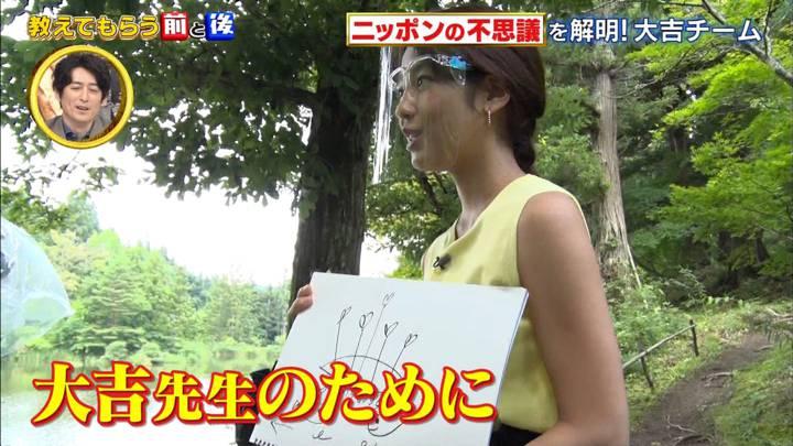 2020年09月08日岡副麻希の画像16枚目