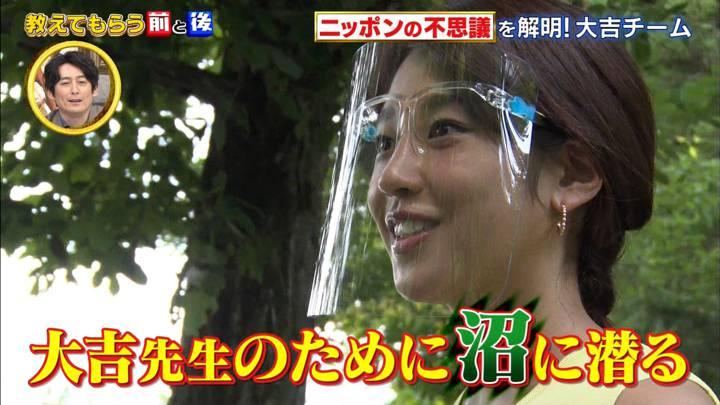 2020年09月08日岡副麻希の画像17枚目