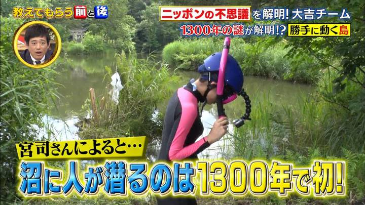 2020年09月08日岡副麻希の画像18枚目
