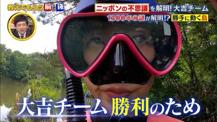 2020年09月08日岡副麻希の画像19枚目