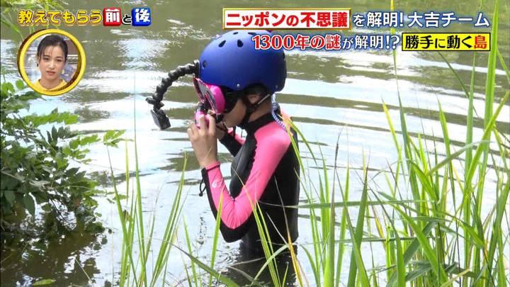 2020年09月08日岡副麻希の画像20枚目
