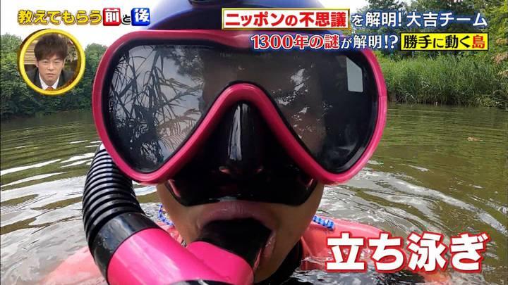 2020年09月08日岡副麻希の画像22枚目
