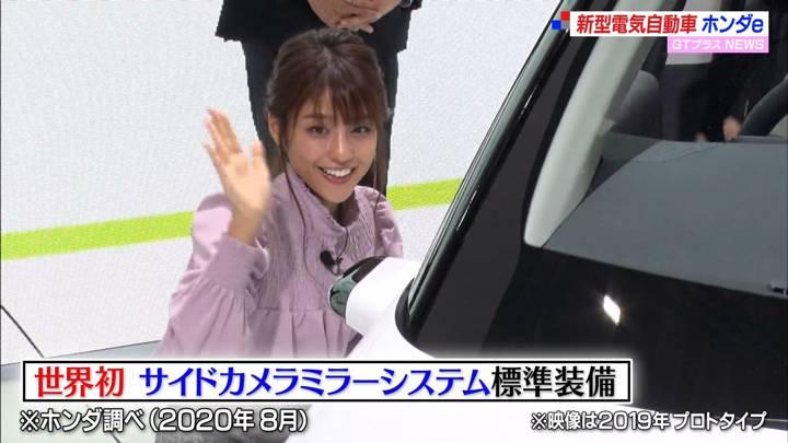 2020年09月13日岡副麻希の画像07枚目