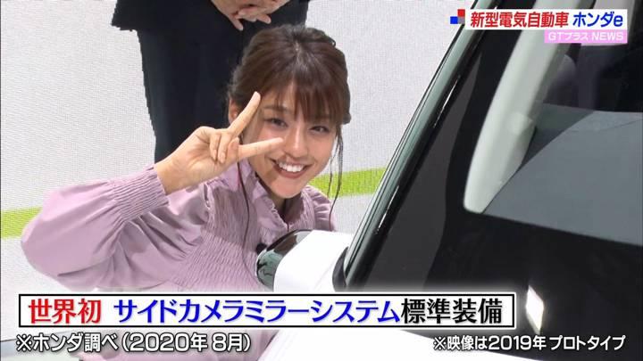 2020年09月13日岡副麻希の画像08枚目