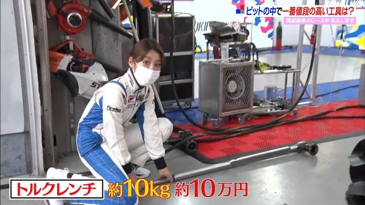 2020年09月13日岡副麻希の画像12枚目