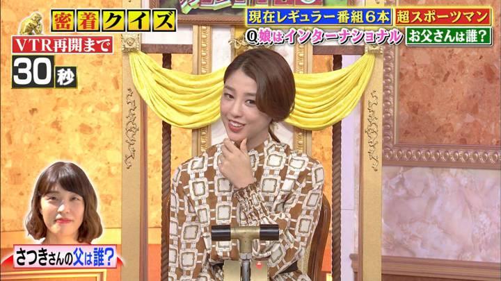 2020年10月05日岡副麻希の画像01枚目