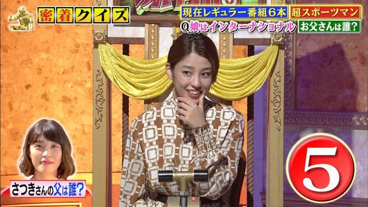 2020年10月05日岡副麻希の画像06枚目