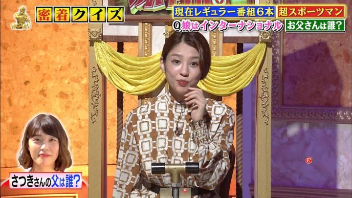 2020年10月05日岡副麻希の画像07枚目
