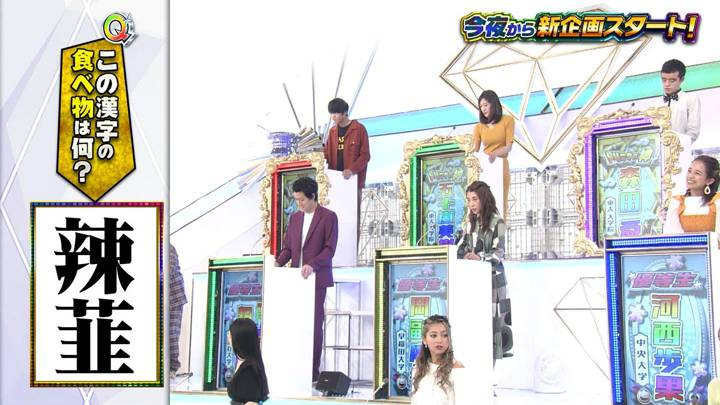 2020年10月20日岡副麻希の画像04枚目