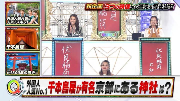 2020年10月20日岡副麻希の画像07枚目