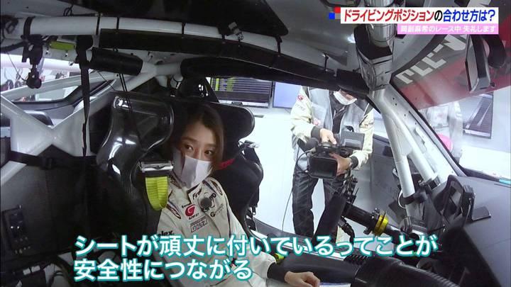 2020年10月25日岡副麻希の画像04枚目